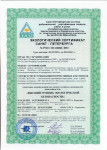PureOne 34 PN (тепло-звукоизоляционные плиты) от URSA